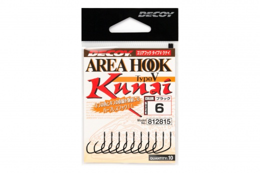 háček DECOY AH-5 AREA HOOK TYPE V KUNAI